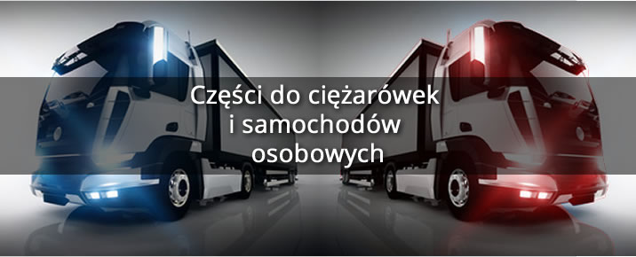 Nowość Części zamienne do aut, samochodów ciężarowych, osobowych QG37